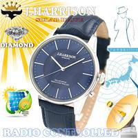 J.HARRISON  カボジョン1石天然ダイヤモンド付きソーラー電波紳士用腕時計JH-1895MSBL