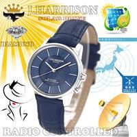 J.HARRISON  カボジョン1石天然ダイヤモンド付きソーラー電波婦人用腕時計JH-1895LSBL