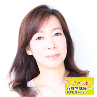 大野愛子の『自分を好きになる秘訣はココにあった!』[FS02390002]