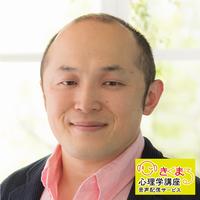 原裕輝の『受け取り上手は幸せ上手』[LV00210008]