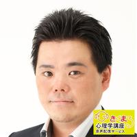 浅野寿和の『私と私の大切な人を幸せにする心理学』[FS02560017]