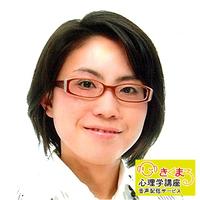 成井裕美の『人間関係を楽にする、3つの秘訣』[FS01150001]