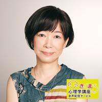 大野愛子の『3つのタイプからわかる!本当に喜んでもらえるコミュニケーション術』[FS02390004]