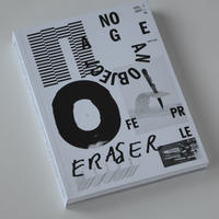 No Age & Brian Roettinger: Graphic Archive 2007–18
