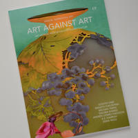 Art against Art #6