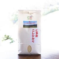 仁多米コシヒカリ  2kgお試しサイズ×2個