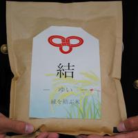 【新米】仁多米コシヒカリ「結ーゆいー」1kg ~地元横田高校生から皆さんに送るご縁~