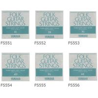 ヤマハ フォークギター弦 スーパーライトゲージ  2B FS552