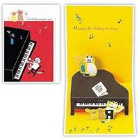 音楽雑貨 ピアノネコ 立体カード 誕生お祝い EAR-479-954