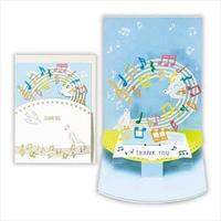 音楽雑貨 ありがとうカード 立体カード EAR-719-180