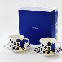 アラビア パラティッシ イエロー コーヒーカップ&ソーサーペア(ブランドボックス付属)【御結婚御祝・内祝・新築御祝・還暦御祝・御礼・寿・ギフト包装可能】