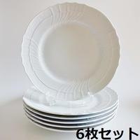 リチャードジノリ ベッキオホワイト プレート26cm6枚セット