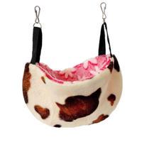 【ハーフムーン型ハンモック】牛柄