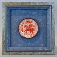 ペルシア紅彩陶額「天馬」
