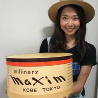 Mサイズ帽子化粧箱(プレミアムBOX)(直径30㎝/高さ19㎝)送料込