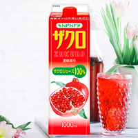 ザクロジュース1000ml