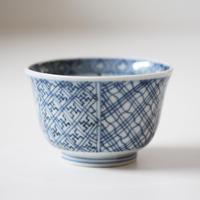 【千代久】古伊万里染付幾何学文猪口(その11)Imari Blue and White Cup with Geometric Patterns 19th C