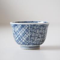 【千代久】古伊万里染付幾何学文猪口(その2)Imari Blue and White Cup with Geometric Patterns 19th C