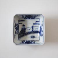 【季節のうつわ】九谷染付周茂叔図隅入猪口(その2)6.9cm Kutani Blue and White Small Square Cup 19th-20th C