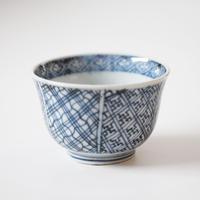 【千代久】古伊万里染付幾何学文猪口(その12)Imari Blue and White Cup with Geometric Patterns 19th C