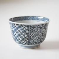 【千代久】古伊万里染付幾何学文猪口(その8)Imari Blue and White Cup with Geometric Patterns 19th C