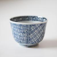 【千代久】古伊万里染付幾何学文猪口(その13)Imari Blue and White Cup with Geometric Patterns 19th C