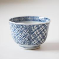 【千代久】古伊万里染付幾何学文猪口(その5)Imari Blue and White Cup with Geometric Patterns 19th C
