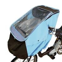 HIRO 子供乗せ自転車チャイルドシート  フロント用 透明シート強化加工 前用 スカイ◆ブラウンコンビ SCC1612-BR-01-SK