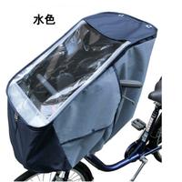 HIRO 子供乗せ 自転車 チャイルドシート フロント用 透明シート強化加工 前用 デニム調水色◆ネイビーコンビ SCC1708--01-LB