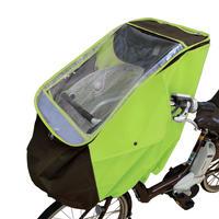 HIRO 子供乗せ自転車チャイルドシート  フロント用 透明シート強化加工 前用 イエローグリーン◆ブラウンコンビ SCC1612-BR-01-YG