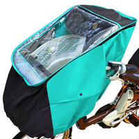 HIRO 子供乗せ自転車チャイルドシート  フロント用 透明シート強化加工 前用 エメラルド◆ブラックコンビ SCC1612-BK-01-EG