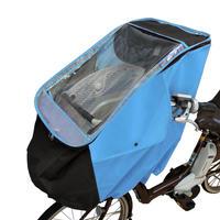 HIRO 子供乗せ自転車チャイルドシート  フロント用 透明シート強化加工 前用 Dブルー◆ブラックコンビ SCC1612-BK-01-DBL