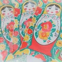 ロシアのお守り マトリョーシカのお札 ソビエト時代の手刷り印刷物
