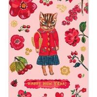 ナタリーレテ グリーティングカード クリスマス NEWYEAR 猫