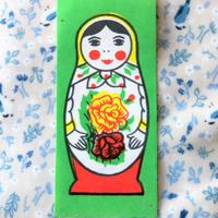 ロシアのお守り マトリョーシカのお札 持ち運べるサイズ ソビエト時代の手刷り印刷物