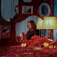 2nd mini album 「True or False」