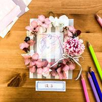 2018/4/24開催 絵本読み聞かせと、おかあさんのための手づくりクラブ(春のリースフレーム)