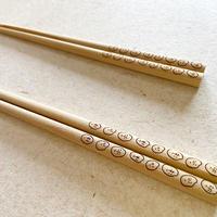 Come chopsticks