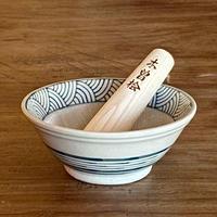 4.5号すり鉢 青海波