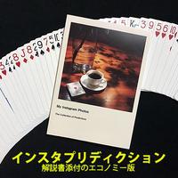 インスタ・プリディクション【DVD無Ver.】