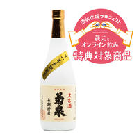 滝澤酒造 菊泉 大古酒 720ml