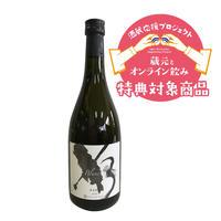 金紋秋田酒造 X3 Blanc
