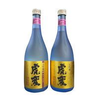 金虎酒造 大吟醸 虎変 特別2本セット 2017/2020ヴィンテージ飲み比べ