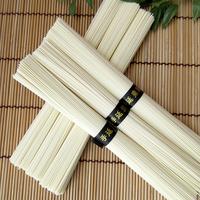 熟成島原手延べ素麺(2kg)