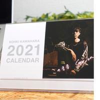 2021カレンダー【年賀状&爆笑付録つき】