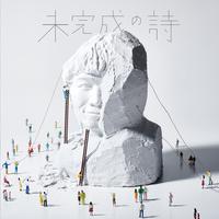 1stフルアルバム「未完成の詩」