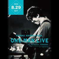 【LIVE DVD】2020.08.29 ONE MAN LIVE ★限定ポストカード付き