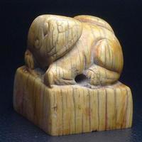 ▲本象牙獅子彫印材69g▲NE67▲
