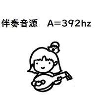リュート入門 単旋律の練習 伴奏 (A=392hz)