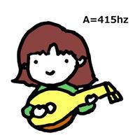 リュート入門 ルネサンス歌曲 参考&伴奏音源 (A=415hz)